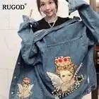 RUGOD Vintage Mode Losse Jean Jassen Vrouwen Lange Mouw Knop Solid Coat Vrouwen Plus Size Angel Patroon Jas Voor Vrouwelijke tops - 2