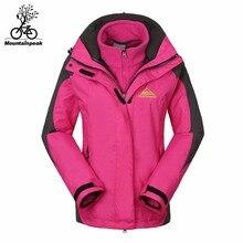 Women Softshell Jackets Winter 2pieces Set Inner Fleece Female Hiking Jacket Windproof Waterproof Thermal Cycle Climbing Jacket