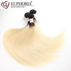 Ombre черный блондинка 613 # Цвет прямо человеческих волос, плетение 1/3/4bundles Эйфория предварительно Цветной Remy пряди волос на сетке 8-26 дюймов