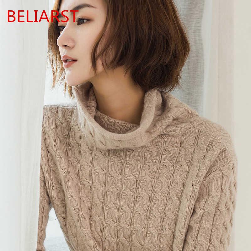 BELIARST 2019 осенне-зимний новый женский стоячий воротник из чистого кашемира свитер модный теплый пуловер вязаный нижний свитер