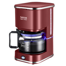 Americano Cafe maker household automatic drip commercial tea coffee making machine coffee grinding machine