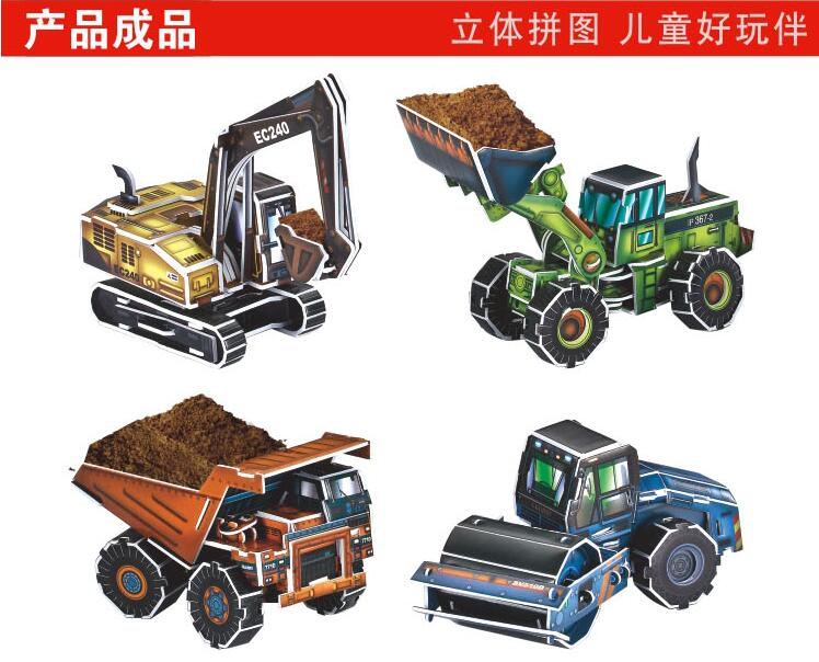 Candice guo 3D puzzle DIY toy paper building model assemble hand work game car Engineering vehicle motor Truck baby gift 1set