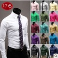 2014 White Formal Shirts for Men Long Sleeve Slim Fit Hot Pink Dress Shirt Mens White Wedding Cotton Shirt Male Colored Shirts