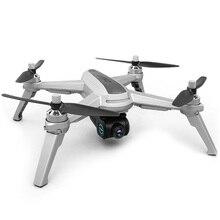 JJRC JJPRO X5 5G WiFi FPV RC Drone GPS Positioning Altitude Hold 1080P Camera Point Of Interesting Follow Brushless Motor VS MJX
