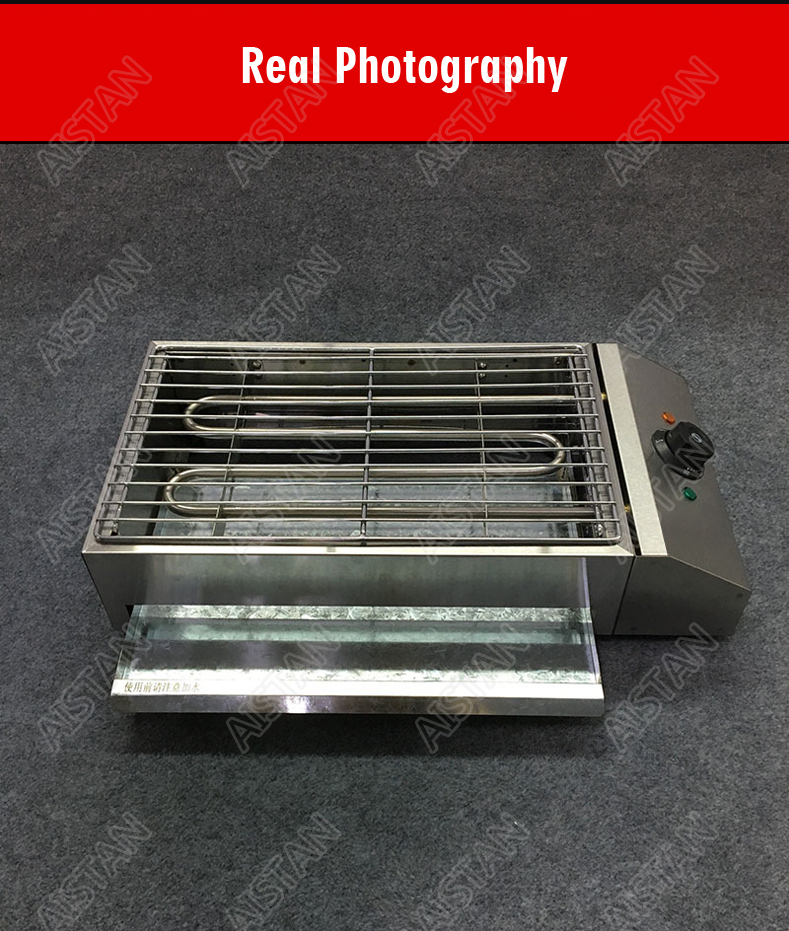 EB280 Electric Smokeless Barbecue Oven Grill for bbq machinery Stainless Steel High Power 5