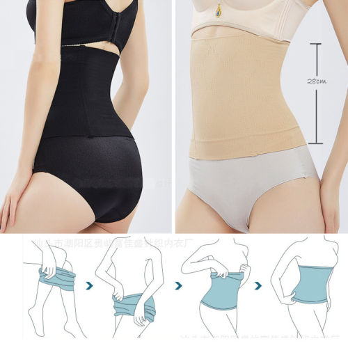 Hot Lady Postpartum Belly Recovery Band After Baby Tummy Tuck Belt Body  Slim Shapers