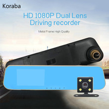 4.3″ 1080P  Dual Lens Car DVR Rear View Mirror Video Recorder Dual Cam Reversing Camera,Dash Cam Camera High Quality