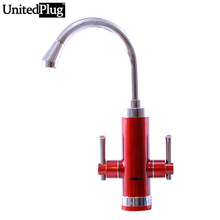 UnitedPlug Duel Handle 3 second instant water heater 360 degree rotatable pipe instant hot water faucet fast heat water tap S2