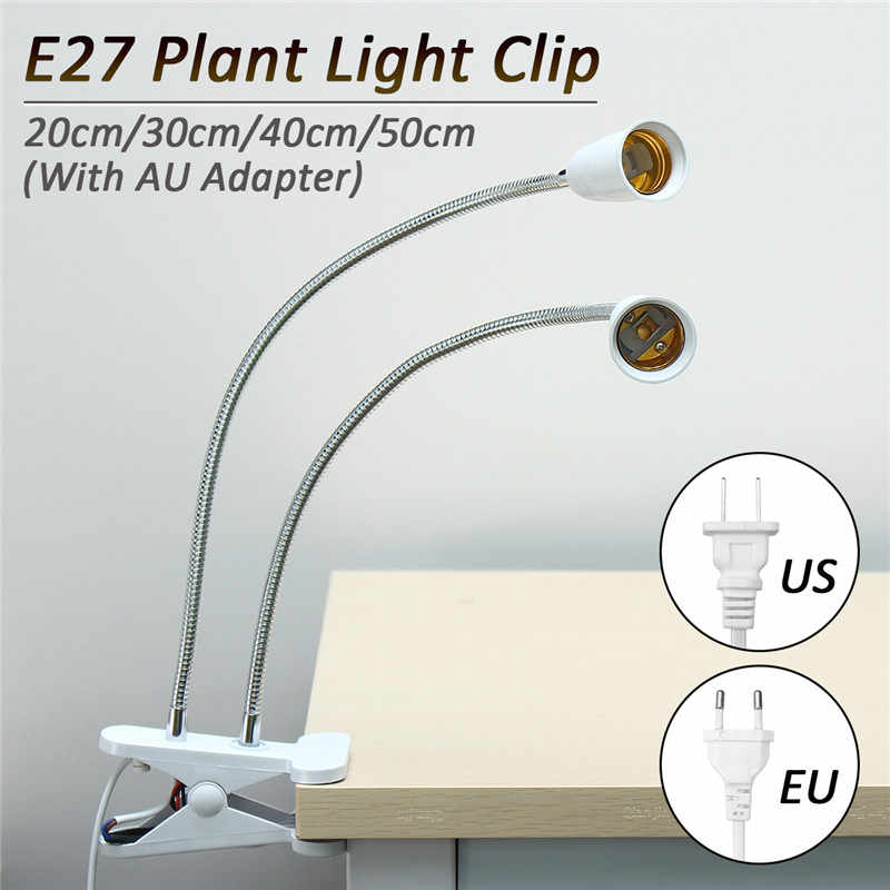 E27 Lamp Base Plant Grow Light Lamp Holder 20/30/40/50cm Double Head Lamp Clip Light Clip Lamp Holder With Switch US/EU Plug
