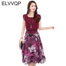 2018 г. летние женские шифоновое платье Мода элегантность в виде листка лотоса Цветочный большего размера M-4XL поддельные два праздничное платье женский vestidos LF156