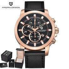 Men's Watches Top Brand luxury Pagani Design Sport Watch Multifunction Quartz Mens Military Bracelet watches Relogio Masculino
