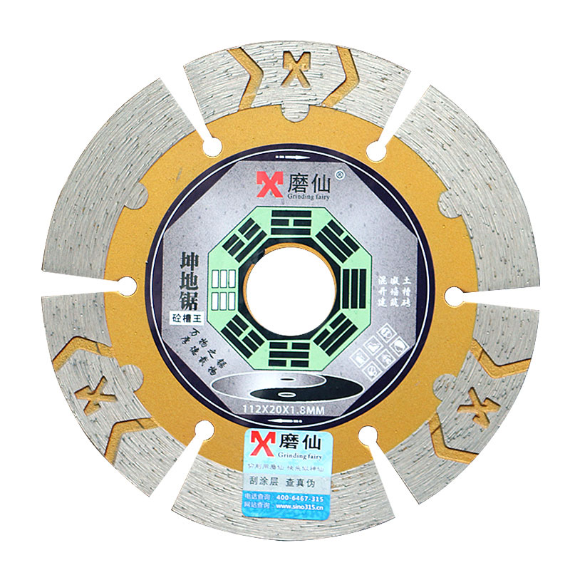 Kun   Marble Slabs Concrete Tiles Stone Cutting Blades Diamond Saw  Angle Grinders Slotted Blades 112*20*1.8