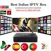 MAG254 IPTV Box Italian IPTV 1500 Europe Channels HotClub XXX Italy Portugal France UK Linux 2