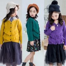 Новые осенние свитера для детей модный вязаный кардиган для девочек