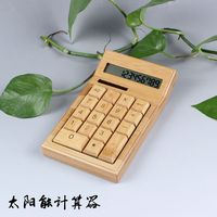 Special offer computer fashion computer new solar calculator 12 genuine bamboo