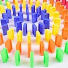 100 шт домино блоки детские цветные сортировочные детские ранние яркие домино Игры развивающие игрушки для детей подарок поезд пластиковая игрушка