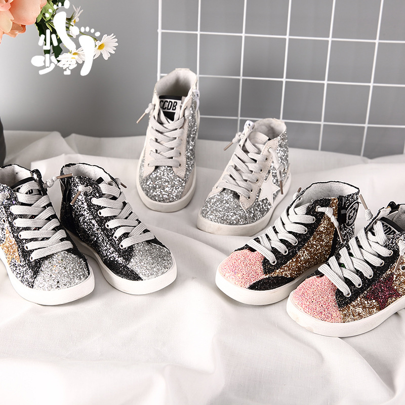 Children Toddler Baby Glitter Shoes Girls Star White Sneakers Boys Sport Shoe Kid Causal Trainer Sequin Shoes