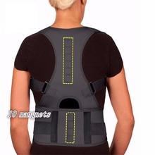 Wholesale New Women man Adjustable Back Belt Posture Corrector Brace Support Posture Shoulder Corrector for Health