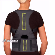 Wholesale New Women / man Adjustable Back Belt Posture Corrector Brace Support Posture Shoulder Corrector for Health Care