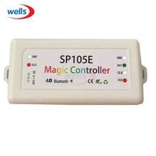 6803 APP for SP105E