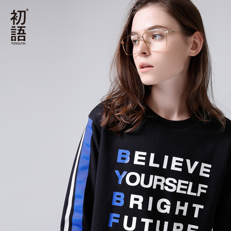Toyouth 2019 Autumn Hoodies For Women Casual Printed Letter Sweatshirts Patchwork Long Sleeve Tracksuits Striped Sudaderas