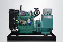 China 50kw/62.5kva diesel generator with brushless alternator weifang Ricardo engine for home power