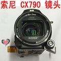 New Original lens Repair Part For Sony HDR-CX710/CX720/CX730/CX740/CX760/CX780/CX790/CX720E/CX790E Video camera Without COMS