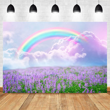 NeoBack Field Rainbow Birthday Party Photography Background Lavender Newborn Baby Shower Custom for Photo Shoots