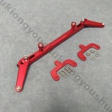 fit for yamaha Yamaha tmax530 motorcycle 12-17 multi-function aluminum alloy expansion bracket crossbar