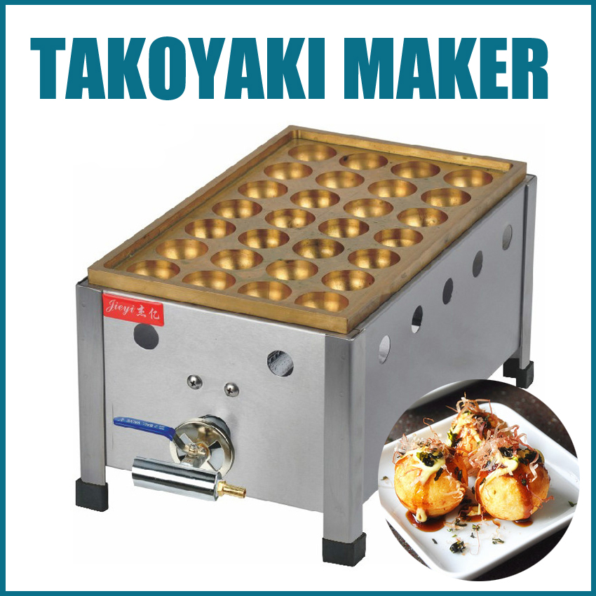 1PC High quality  Commercial Gas type 1 pan Takoyaki Maker Takoyaki Machine Fish ball grill fish ball maker 1pc high quality commercial electric 2 plate 36 hole takoyaki maker takoyaki machine fish ball grill 110v or 220v 4kw