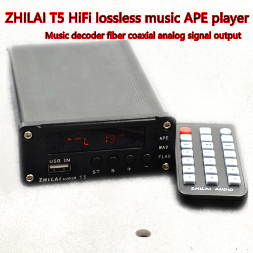 ZHILAI T5 digital Audio Decoding Lossless music Player HIFI Fiber Coaxial Analog Signal Output Support APE