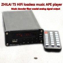 ZHILAI T5 numérique Audio Décodage Sans Perte Lecteur de musique HIFI Fiber Coaxial Signal Analogique Sortie Soutien APE FLAC ANSI MP3 Jouer