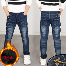 Boy christmas warm jeans,  Hot Sale Autumn Winter Boy winter jeans,In the cold winter Children winter warm jeans.  3 – 14  years