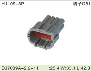5 Sets 8 Pin Automotive Connector 6185-1177 6188-0736 Female Male Headlight Plug For Nissan Sylphy Teana Dj7089a-2.2-11 5 sets lot 3 pin plastic plug automotive ignition coil female connector for subaru