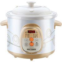 Electric Stew Pot White Porcelain Pot Soup Stewing Porridge Rice Cooking Slow Cookers with Automatic Timing Reservation Function