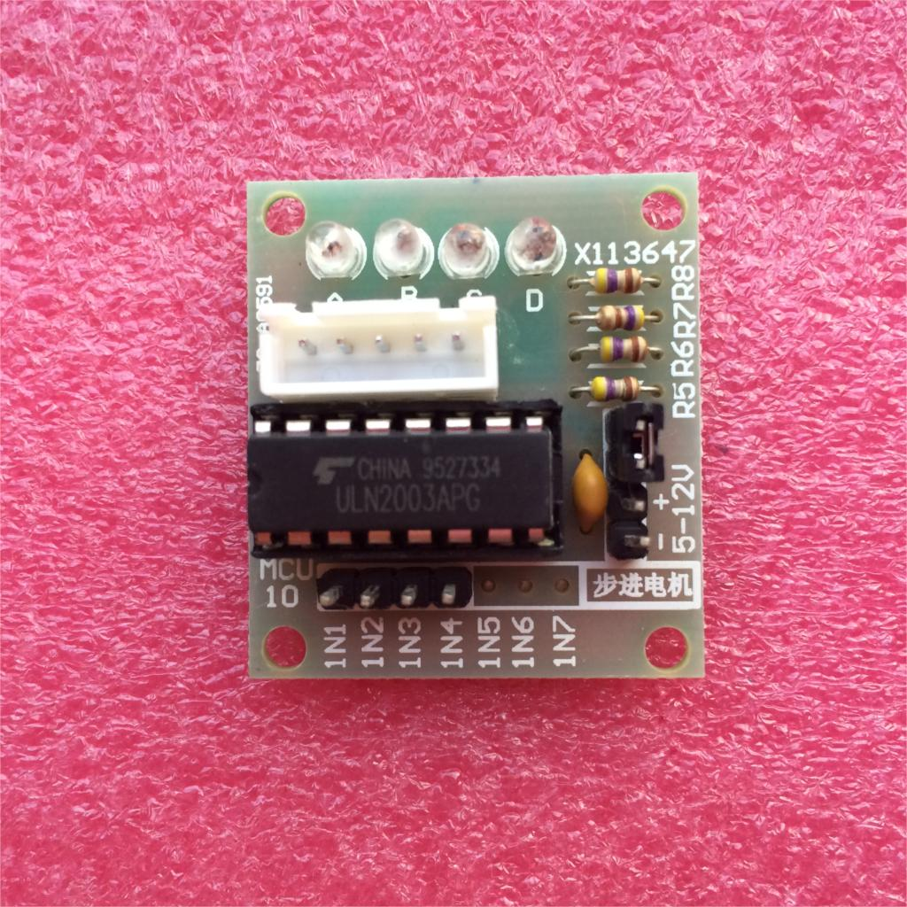 5PCS ULN2003 Stepper Motor Driver Board Module 5V 12V for Arduino AVR AR M