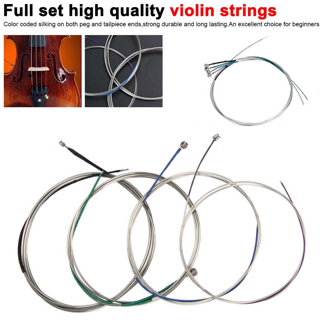 バイオリンフルセット高品質バイオリン弦ためサイズ 4/4 & 3/4 バイオリン弦スチール弦グラム D a と E 楽器アクセサリー