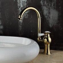 Современный золото типа вращения твердый латунный горячая холодная стиральная кран кухонной