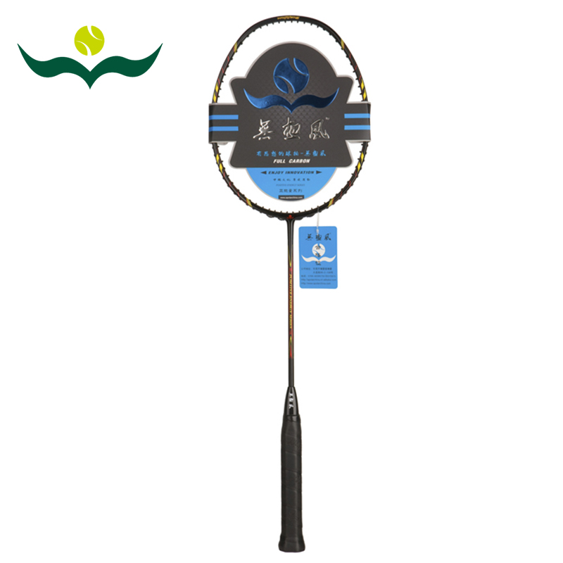 wujifeng 2016 Chinese Confucius' <font><b>culture</b></font> wisdom carbon fiber badminton rackets string tension 30lbs rackets for pro #160701_w28
