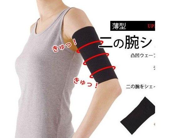 2pcs Women Massage Upper Arm Shaper Arm Slimming Belt Elastic Arm Sleeves elbow slimming shaper person care