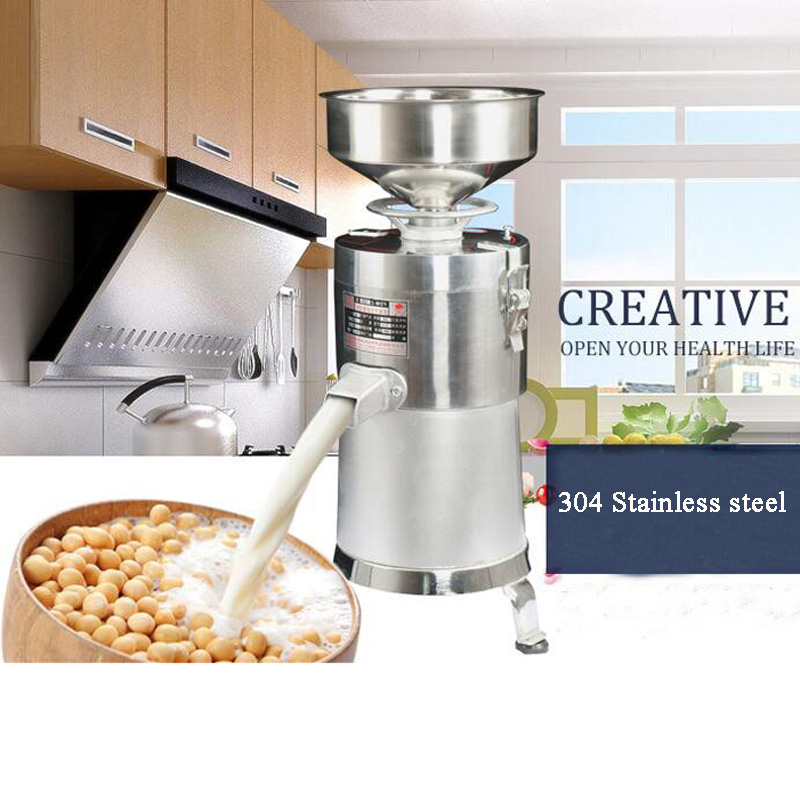 Commercial Soybean Grinding Machine Home Use Stainless Steel Automatic Slag Separated Soybean Milk Maker 100 Type soybean