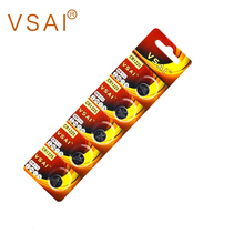 5x VSAI CR1225 3V 50mAh Lithium Button Cell  Battery LM1225 BR1225 For 3D Glasses