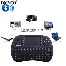 Original Controle Remoto English Touchpad Handheld Mini Keyboard Wireless Gaming Controller for Android TV BOX Mini PC Laptop