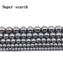 Natural Stone Silvery white Hematite Beads Round Loose Beads 4mm 6mm 8mm 10mm 12mm DIY Necklace Bracelet Jewelry Making Accessor high quality labradorite natural stone 4mm 6mm 8mm 10mm 12mm beautiful hot sale round loose beads jewelry 15 inch ge5002
