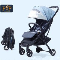 Kidstravel Light Baby Stroller for Dolls Foldable Portable Baby Carriages For Newborns Pushchairs
