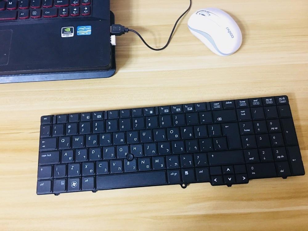 New keyboard for HP EliteBook 8540p 8540w Hebrew layout new notebook laptop keyboard for hp elitebook 2170p 2170 backlit br brazil layout