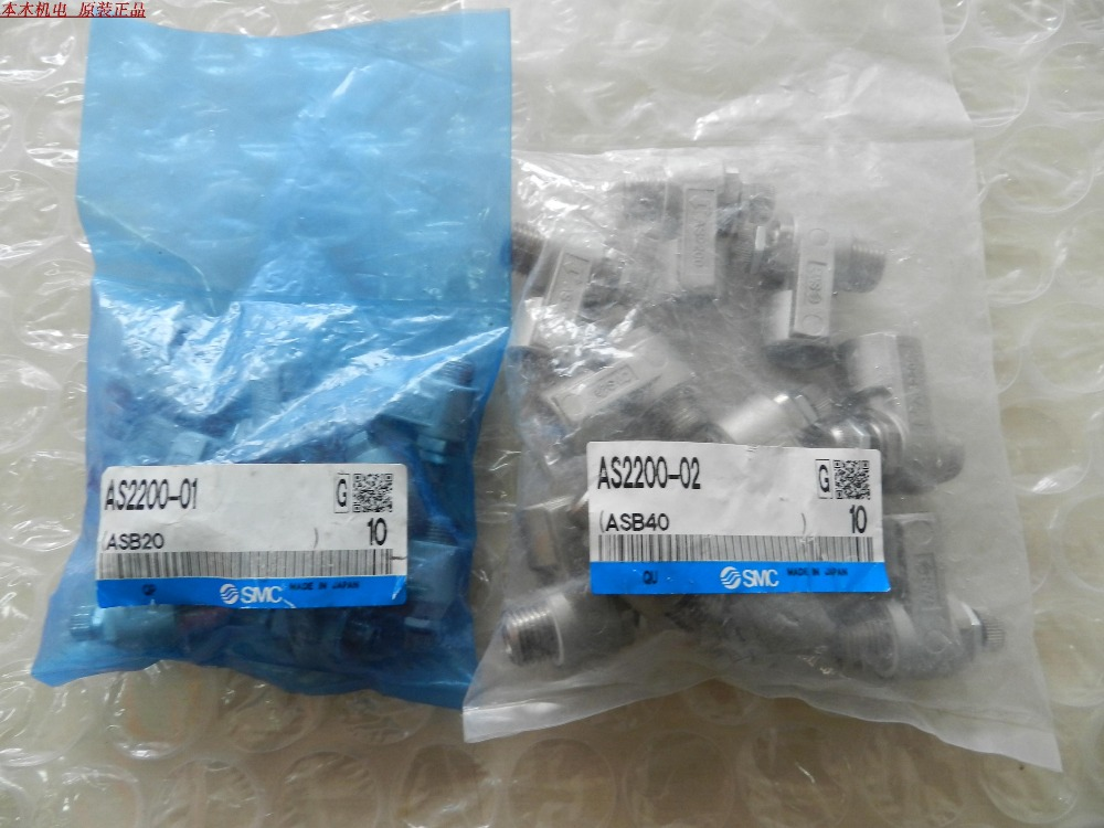 цены BRAND NEW JAPAN SMC GENUINE SPEED CONTROLLER AS2200-02