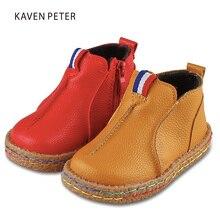 Детская обувь для мальчиков и девочек зимние ботильоны зимние детские ботинки из искусственной кожи с плюшем теплые Нескользящие обувь желтый серый красный цвета
