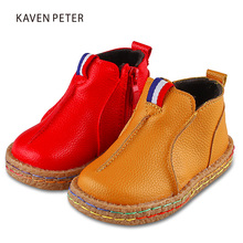 Children's shoes for girls boys ankle snow winter baby PU boots with plush keep warm non-slip footwear yellow grey red colors
