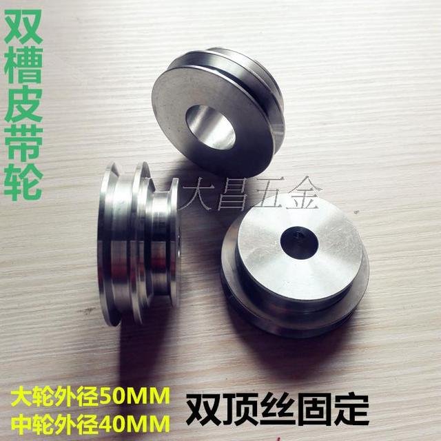 US $15 52 8% OFF| 50 double groove round belt pulley type Y motor pulley  10/11/12/14/15/16/18/20MM bore size-in Pulleys from Home Improvement on